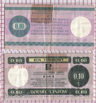 bon towarowy-PRL- 10 centów