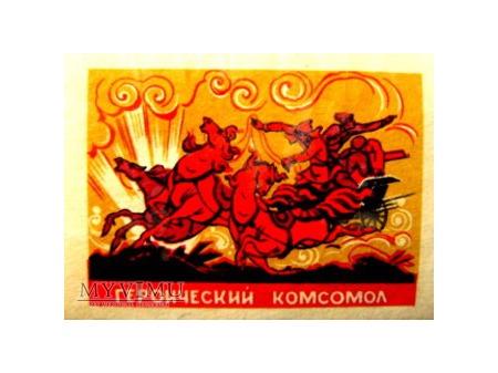 Duże zdjęcie HEROICZNY KOMSOMOŁ IV