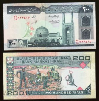 Iran - P 136 - 200 Rials - 1982