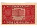 23.08.1919 - 1 Marka Polska