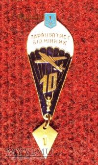 Odznaka skoczka spadochronowego - Ukraina