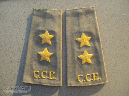 Indyjskie dystynkcje: porucznik C.C.E.