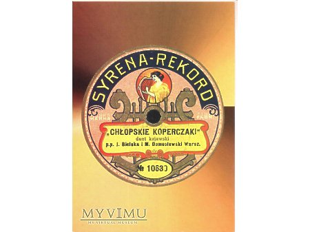 Syrena -Record