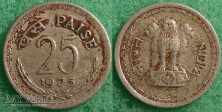 Indie, 25 Paise 1975