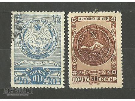 Armeńska SRR