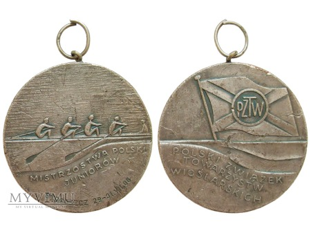 Mistrzostwa Polski Juniorów Bydgoszcz medal 1988