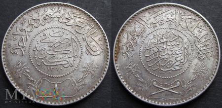 Arabia Saudyjska 1 riyal 1951