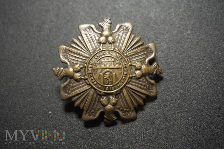 Odznaka Obrońcom Kresów Wschodnich nr:42397