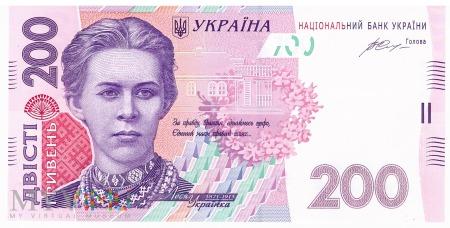 Ukraina - 200 hrywien (2014)