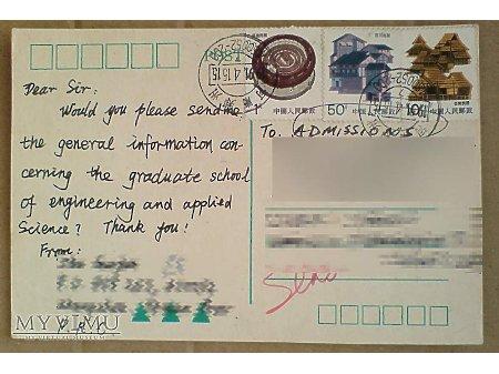 Sylvester Stallone 1991 Rambo i znaczki z Chin