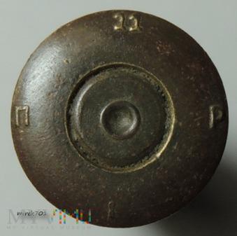 Łuska 7,62x54 R Mosin 11 P I П