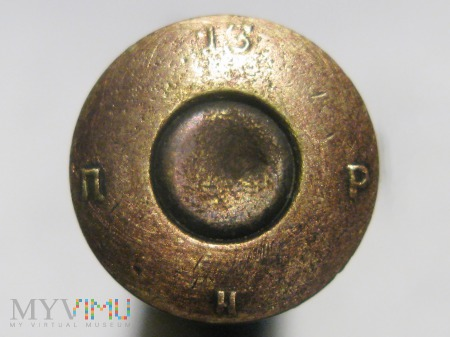 Nabój 7,62x54R Mosin M.91 [П P II 13]