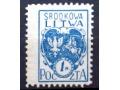 Zobacz kolekcję Poczta Litwy Środkowej