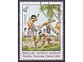 Zobacz kolekcję Znaczki pocztowe - Laos