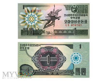 1 조선민주주의인민공화국 원 1988 (ㄴㅋ 070707)