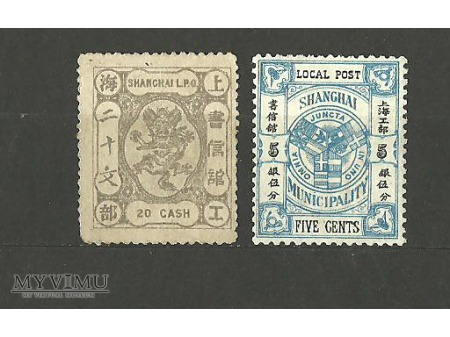 Imperial Chinese Post.