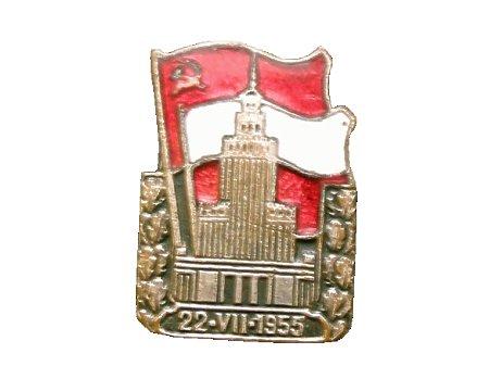 Duże zdjęcie Odznaka