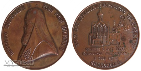 Patriarcha Aleksy II medal brązowy 1997