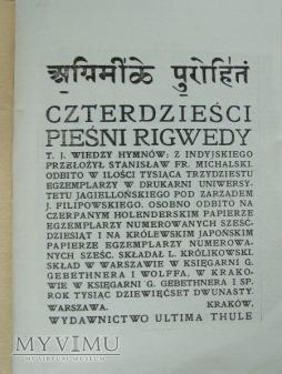 Czterdzieści Pieśni Rigwedy 1912
