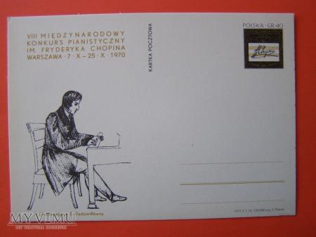 Duże zdjęcie 06. Konkurs Pianistyczny im. F. Chopina