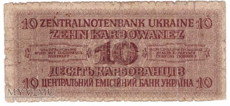 Ukraina, 10 karbowańców 1942r