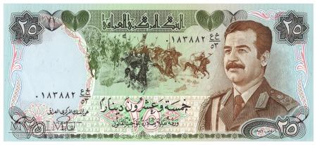 Irak - 25 dinarów (1986)