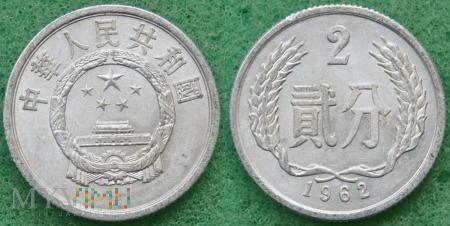 Chiny, 2 FEN 1962
