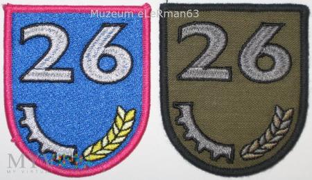 26 Wojskowy Oddział Gospodarczy. Zegrze.