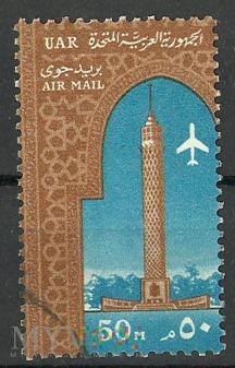 Burdż al-Kahira