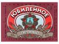 Etykietki z Rosji