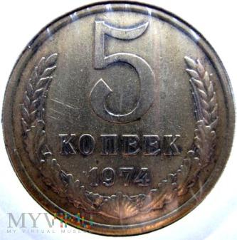 Duże zdjęcie 5 kopiejek - 1974 r. Rosja (Związek Radziecki)