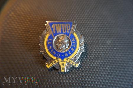 Pamiątkowa Odznaka Kościuszkowska 1WDZ - kontra