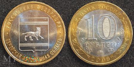 Rosja, 10 rubli 2009
