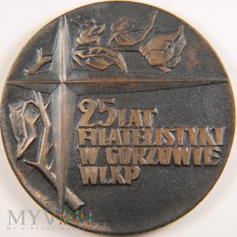 1971 - 25 lat Filatelistyki w Gorzowie Wielkopolsk