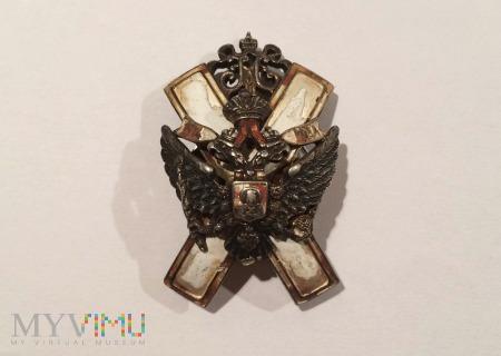 Odznaka za ukończenie Carskiej Szkoły Wojskowej