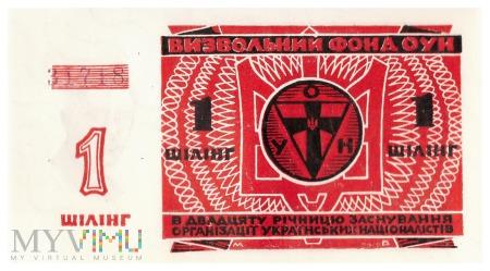 Duże zdjęcie Ukraina (OUN) - 1 szyling (1949)