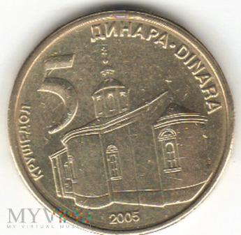 5 DINARA 2005