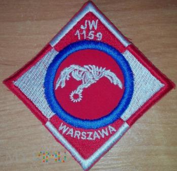 103 Pułk Lotniczy NJW MSW
