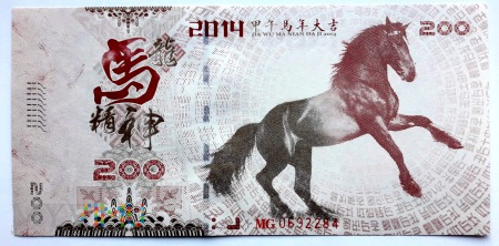 nominał 200, chiński zodiak, rok konia
