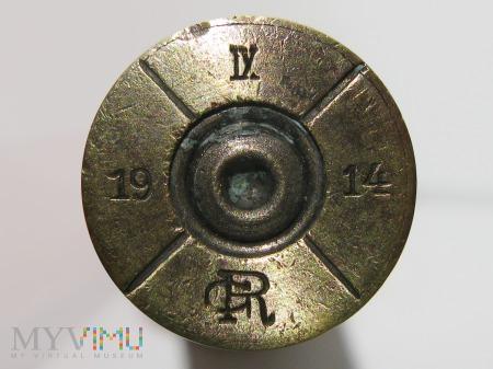 Łuska 8x50R Mannlicher M.95 [IX/19/14/GR]