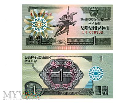 1 조선민주주의인민공화국 원 1988 (ㄴㅋ 070708)