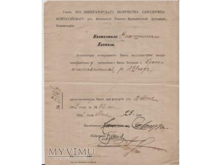 Pismo do proboszcza knyszyńskiego z 1915.