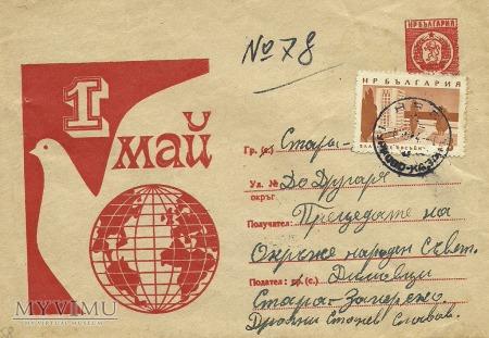 1 MAJA Bułgaria