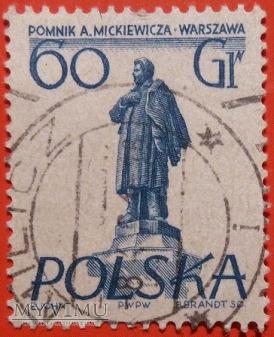 DATOWNIK POCZTOWY MILICZ 1955 r.