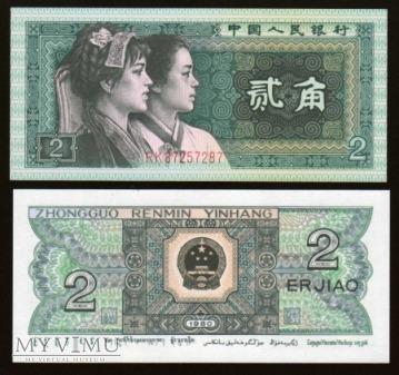 China Peoples Republic - P 882 - 2 Jiao - 1980