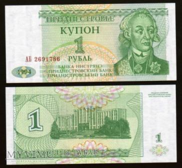 Transdniestra - P 16 - 1 Rublei - 1994