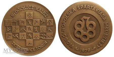 VI Ogólnopolska Spartakiada Młodzieży medal 1979