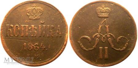 1 kopiejek 1864 EM