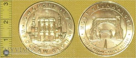 Medal kolejowy dworca PKP Wrocław Główny
