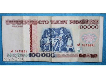 100.000 Rubli Białoruskich